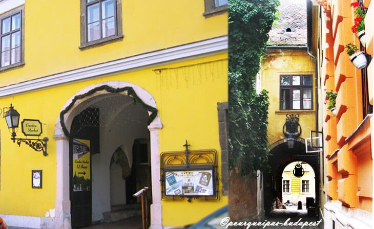 Rue au château à Budapest